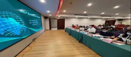 兴原认证协办广东省2021年度全国绿色产品认证宣传周活动圆满成功